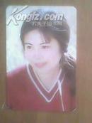 1984年卡片(电影演员杨海莲)