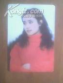 1985年卡片(电影演员张晓磊)