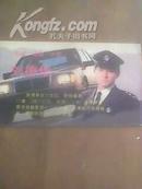 卡片: 刘德华