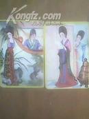 北京香纸片: 西厢记(2张)