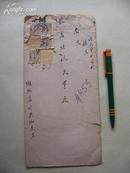 民国老实寄封----吴纯道毛笔写给南京最高法院的  无信件  (包快递)