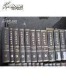 中国大百科全书   74卷全