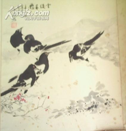画家张玉镜的画雪后喜鹊91年67CM*55CM