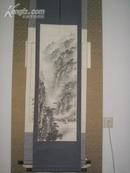 """烟峡帆影图    [绫裱 画心31.5×96厘米]钤印  """"仲达之印 """" """"诗情画意 """""""