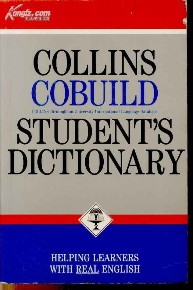 COLLINS COBUILD STUDENT\'S DICTIONARY