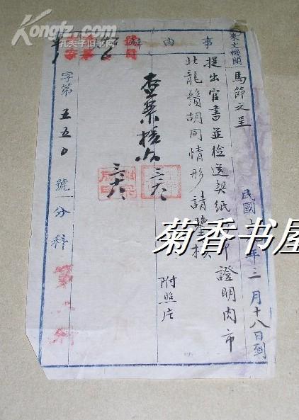 1930骞寸��涓�寮���妗��告�ヤ究��