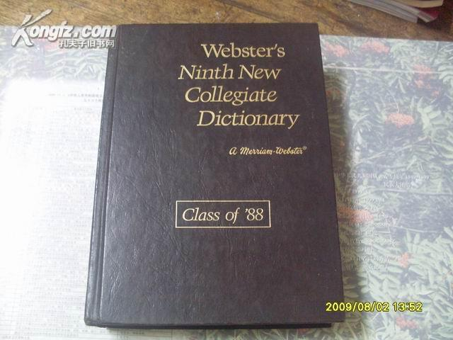 )Webster\'s Ninth New Collegiate Dictionary
