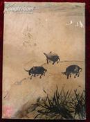 高其佩画集(8开精装,上海书画出版社1989年1版1印)