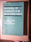 皮肤疾病治疗手册(英文版)