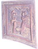 雕花木板/人物/二人在…/大概民国或更早/规格173/205