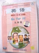 义务教育课程标准实验教科书 英语磁带二盒装(新目标)九年级2 人教版