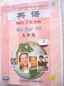 义务教育课程标准实验教科书 英语磁带二盒装(新目标)九年级1 人教版