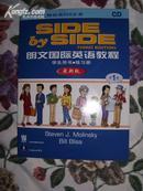 朗文国际英语教程学生用书第1册(附练习册,CD)