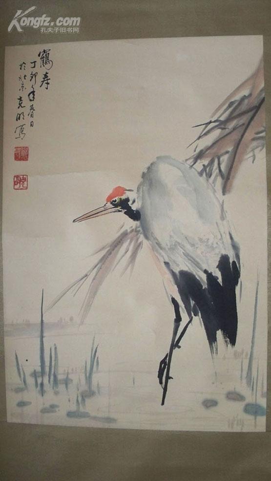 """人称""""芦雁经""""著名花鸟画家郑克明\""""鹤寿\""""花鸟画(品好,包真)"""
