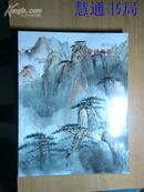 拍卖图录:<<嘉德四季(22):中国书画(八)>>(2010-06-20)