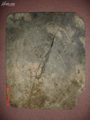 宋或明,插屏上的石板,上面有高浮雕的动物,好象是牛