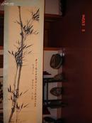 七、八十年代陕西著名画家少石先生画竹,旧裱