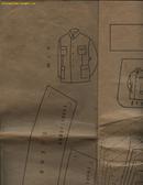 中山装裁剪纸样(文革时期带语录 黄纹纸 黑字图117X87厘米)