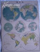 光绪三十二年/地图(散页)/第四图/地文图 其四/世界水陆图/世界人种及宗教图
