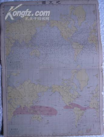 光绪三十二年/地图(散页)/第贰图/地文图 其二/潮流雨期及排水图/海面温度图