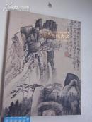 2010.4 月《 敬华:古代》专场拍卖.共1.2 公分厚