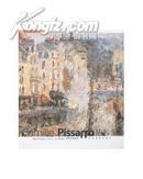 世界艺术大师--毕沙罗