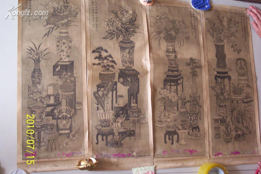 民国四条屏年画四季瓶花博古图盆景花卉图一套包老稀少