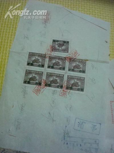 1951年杭州翁长春药店(健康药店)华东区印花税票1952年加字改值1分7枚