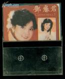 磁带--邓丽君.