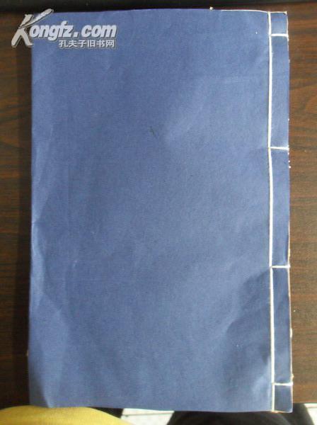 线装医书《医方集解》上卷,开本2014.5cm,清朝