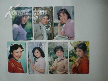 八十年代【明星照片】七张合售----背面有歌曲、中国电影发行放映公司