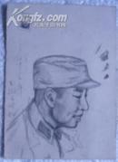 铅笔画像/华主席在抗日时期/七七年草