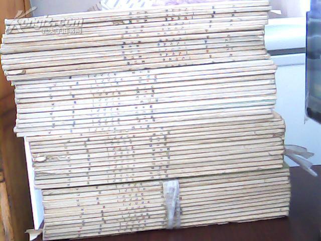 文物【1975.76.77.78四年48本】【代售】【此订单只保留3天】