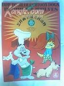 美国卡通技法丛书—怎样画卡通犬科动物