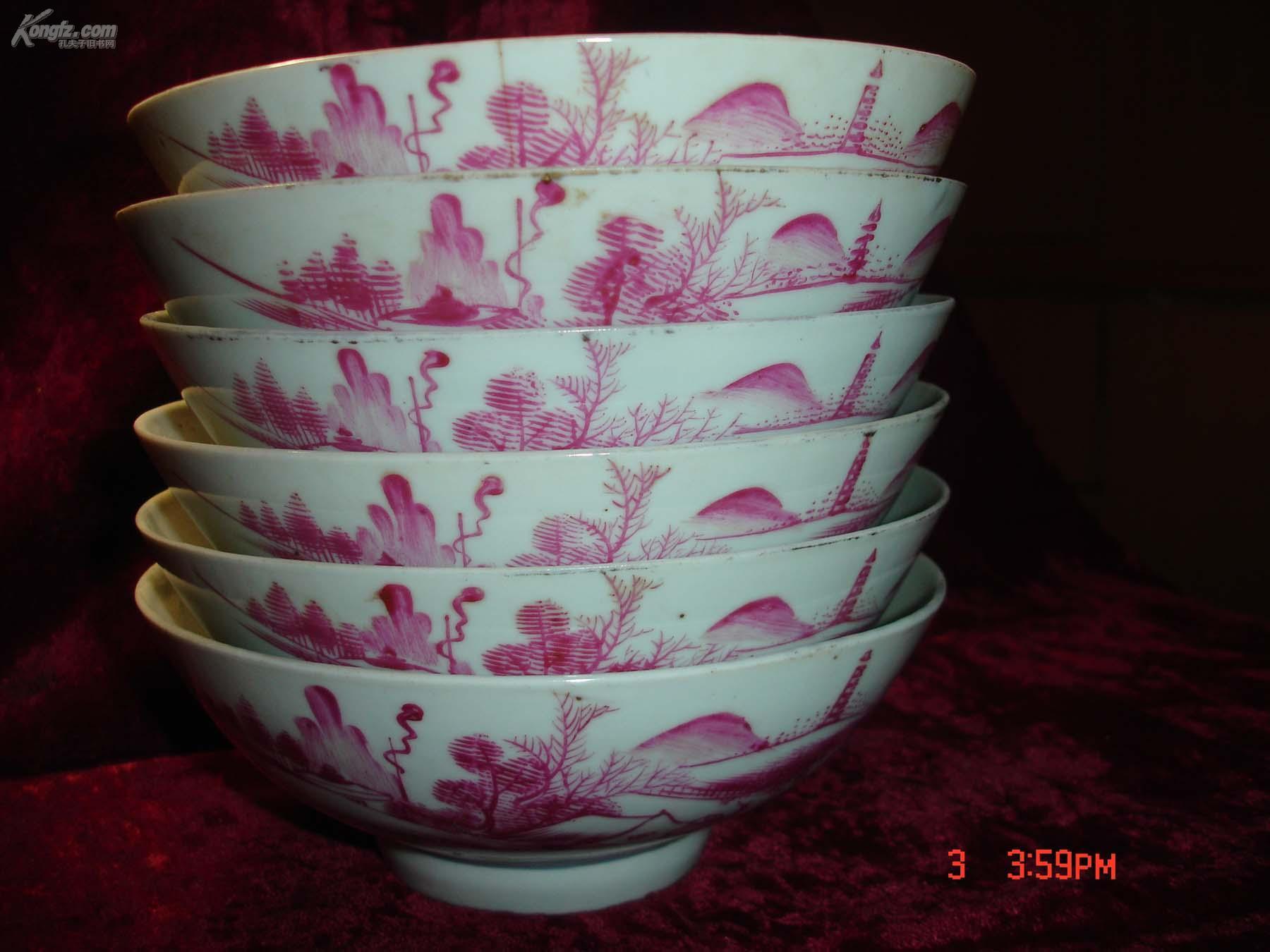 民国红彩山水书法瓷碗一组,两件有冲