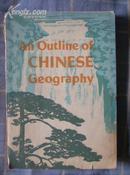 中国地理简况众志(英文版)186页+2页大彩色地图+43页黑白照片