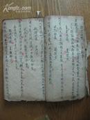 珍稀清或民国祖传中医手抄本:中医秘方一本