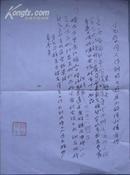 诗词底稿/丁已同人作/朱哲夫/任梓良/张宪文/朱璋/黄立中(直幅)规格19.3/26.5/钢笔书写