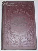 十八世纪俄国文学史(俄文原版书,馆藏自然旧,基本无人翻阅)