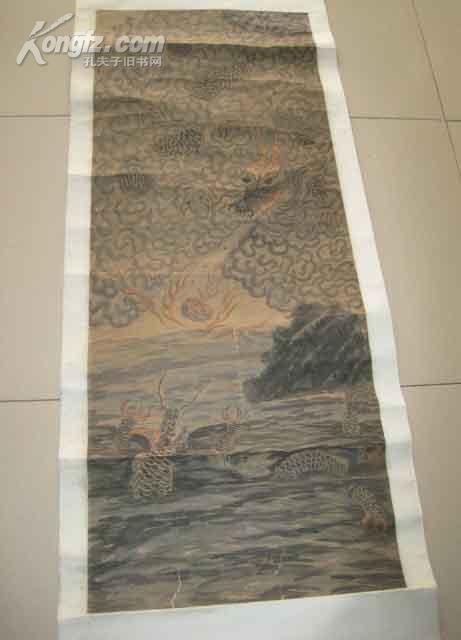 清代手绘老年画(龙在云中,蛟出水)  尺寸为125*49cm