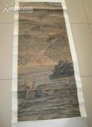 清代(临川笔,龙在云中,蛟出水)  尺寸为125*49cm