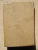 民国书:诸子集成 第七册 民国24年初版