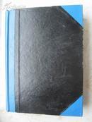 人民中国报道 1971年12期合订精装中文稿和世界语版各一本有大量林副主席照片 包邮挂