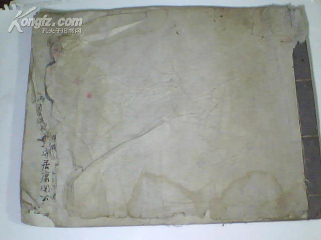 民国【復中原于谦传】手抄戏本全传