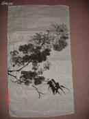 曹明华八十年代画稿一幅,保真迹