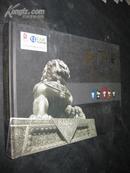 北京2008年奥运会体育图标电话卡珍藏集(密码未刮0