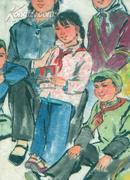 新教员(赵俊生画,1973年作)3平尺,作品保真!