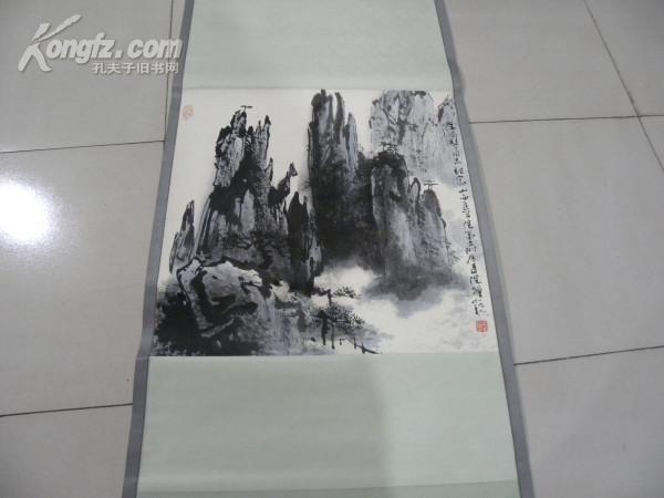 王步超书画-2.5尺