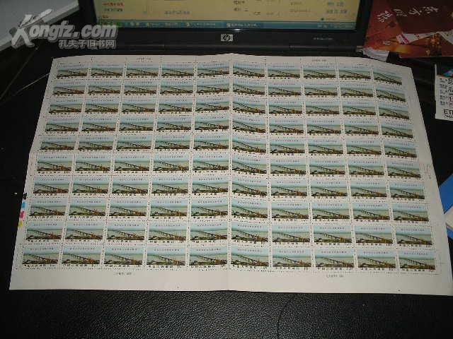邮票:文14南京长江大桥胜利建成10分(4-3)整版