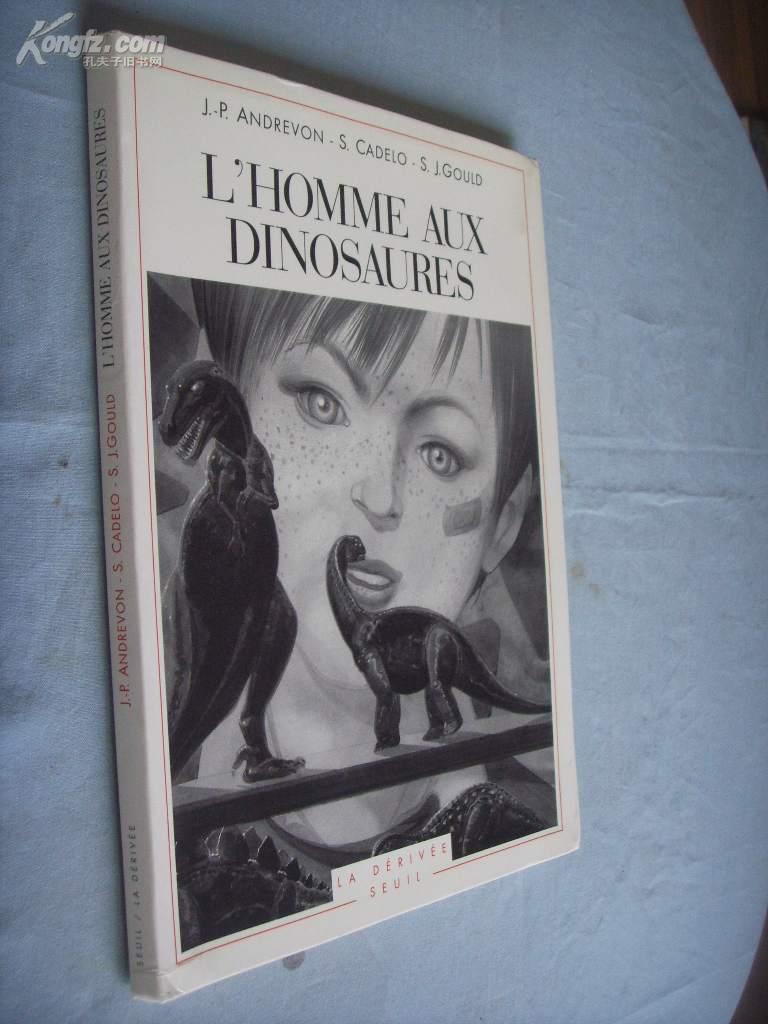 法文原版         人与恐龙   Lhomme aux dinosaures   A4大开本